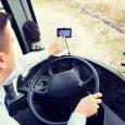 Dobrej jakości nawigacja jest dla kierowcy ciężarówki jednym z głównych narzędzi pracy. Bez niej trudno realizować zadania lub znaleźć miejsce postojowe do zrobienia wymaganej pauzy. Wybierając sprzęt tego typu dla […]